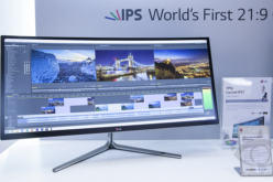 LG 4K HDR Monitor Will Give You Amazing Cinema Resolution